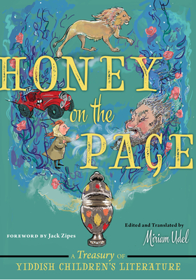 honey-on-the-page